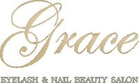 神戸・三宮のネイル・まつげエクステ(マツエク)サロン グレース GRACE nail&eyelash salon